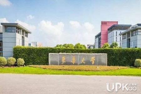 东华大学2021年本科专业的缴费内容有哪些