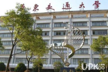 华东交通大学是一本还是二本 华东交通大学怎么样
