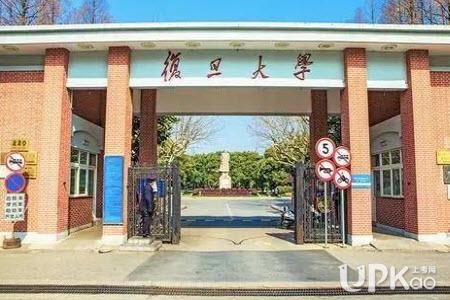 2021年高考多少分能报考复旦大学