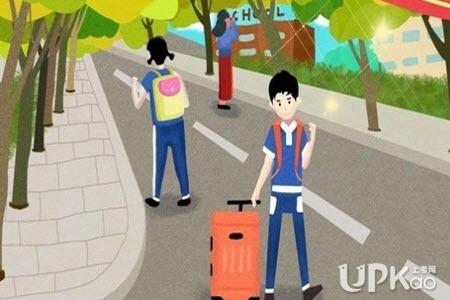 高考生去大学报到前要做好哪些规划