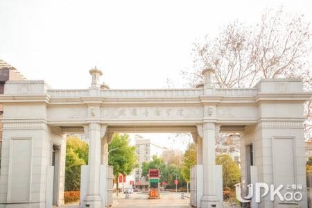 武汉音乐学院2021年本科文化录取分数线是多少(最新)