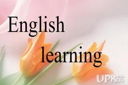 高三生备考英语科目要把握哪些重难点