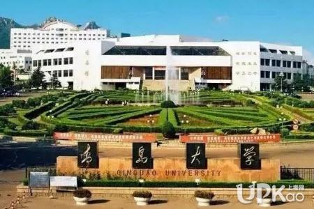 青岛大学2021年高考艺术类提前批录取分数线是多少