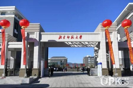 北京师范大学2021年高考录取结果怎么查询(渠道)