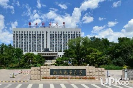 北京林业大学2021年高考录取结果怎么查询(最新)