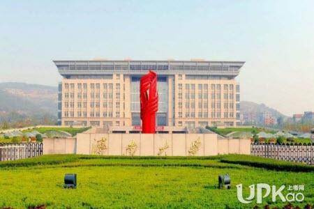 济南大学2021年本科录取通知书长什么样子