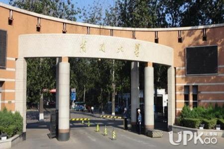 南开大学2021年高考在天津市的录取情况怎么样