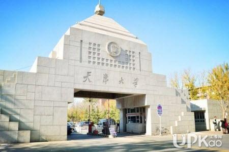 天津大学2021年高考在天津市招了多少人(最新)