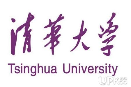 清华大学2021年高考各省市统招批录取分数线是多少