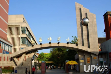 西华师范大学2021年高考录取结果查询方式有哪些