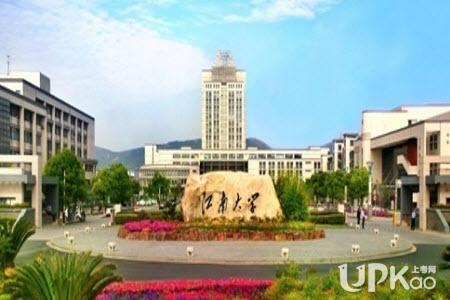 江南大学2021年高考录取结果查询方法有哪些