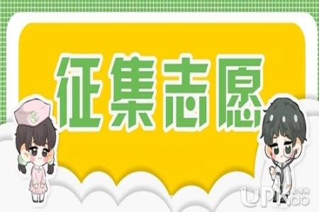 云南省2021年高考第三轮征集志愿填报时间安排是怎样