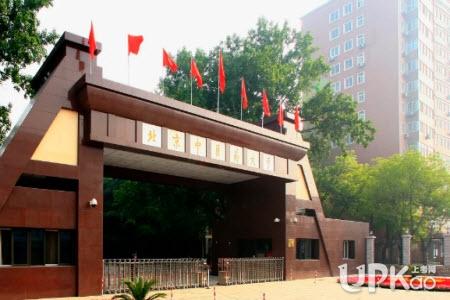 北京中医药大学2021年本科录取结果要怎么查询