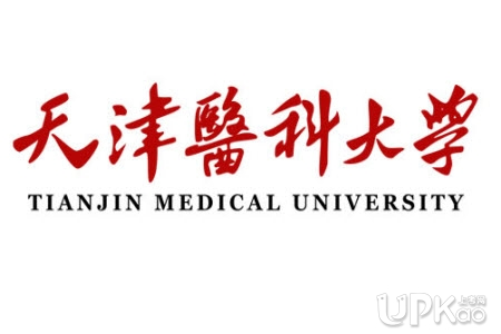 天津医科大学2021年本科招生录取结果怎么查询