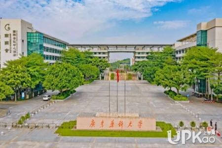 广东药科大学2021年本科招生录取结果怎么查询