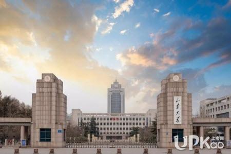 山东大学2021年本科录取通知书长什么样子