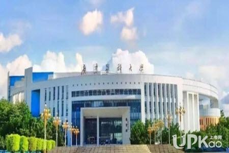 广东医科大学2021级本科新生入学流程是怎样的