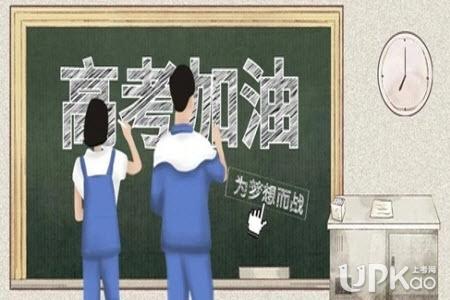 高三家长担忧孩子和学习不好的同学玩儿怎么办