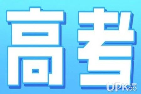 2022年江苏省高考大事件有哪些 2022年江苏省高考月历