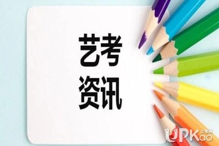 上海市2022年高考艺术类专业统考时间安排是怎样的