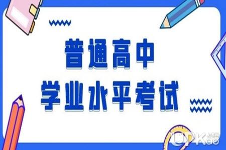 2021年黑龙江省高中学考报名时间安排是怎样的