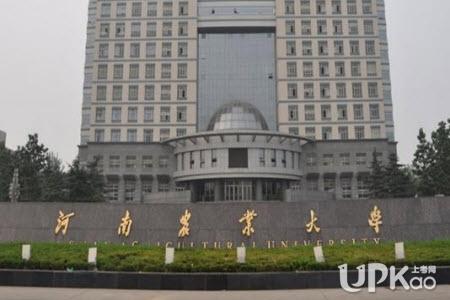 河南农业大学2021年本科招生录取人数有多少