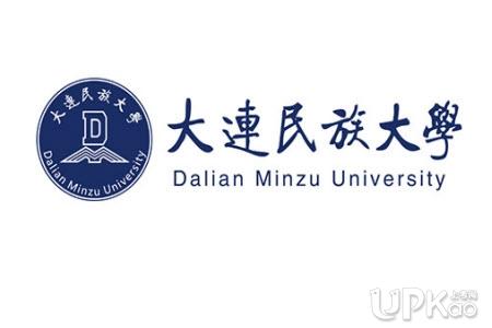 大连民族大学2021年本科招生录取人数有多少