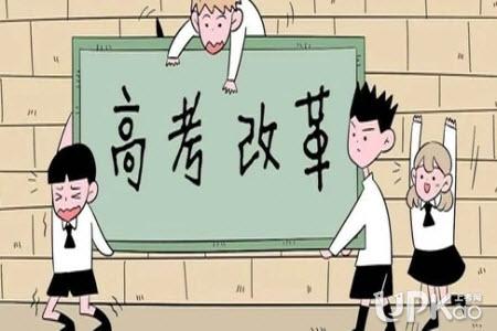 安徽省2021年高一生新高考选科模式是怎样的