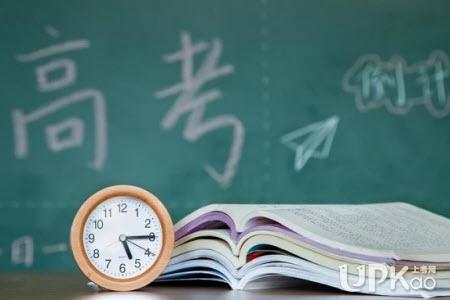 高三家长在孩子大考前容易焦虑怎么办