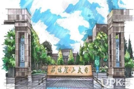 沈阳理工大学是几本 沈阳理工大学是211吗