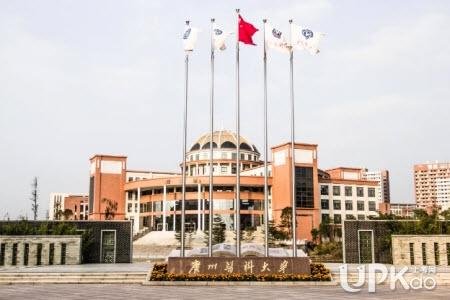 广州医科大学是985还是211 广州医科大学怎么样