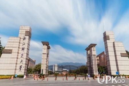 浙江师范大学是一本还是二本 浙江师范大学的优势学科有哪些