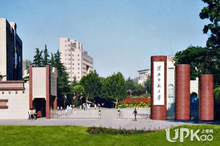淮北师范大学是一本还是二本 淮北师范大学是民办吗
