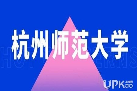 杭州师范大学2021年学生转专业的政策有哪些