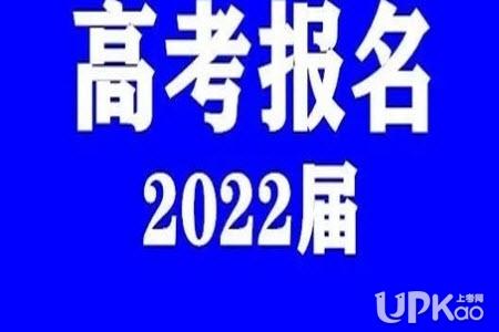 2022年内蒙古高考报名现场确认流程是怎样的